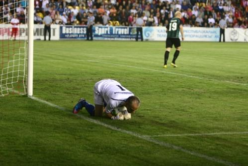 армения мальта футбол смотреть онлайн