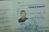 Военный билет Жамила  Сулейменова.