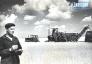 1956 год.Совхоз «Ярославский» Карабутакского района. Бригадир тракторной бригады № 4 Павел  Давыденко.