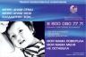 Найти кризисный центр несложно: тел. 8 800 080 77 71, www.dom-mamy.kz, группа в Фэйсбуке «Дом мамы».