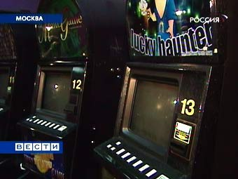 доход от казино в россии