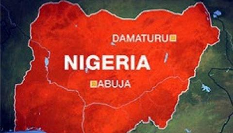 Название городов в нигерии из 3 букв