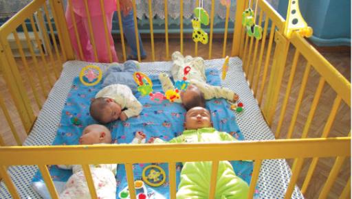 Усыновление ребенка пермь