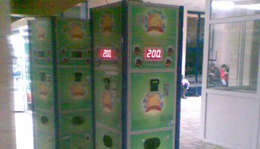 Игровые Автоматы Белоруссия Форум