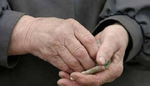 Размер пенсии для пенсионеров в спб