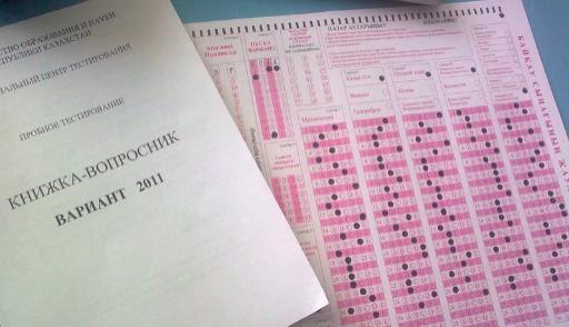 Гдз по Химии 10 Класс Углубленный Уровень 2013