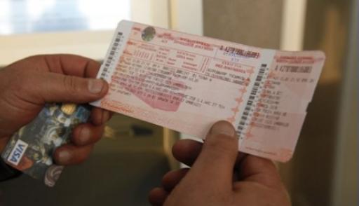 Заказ билетов на автобус москва-элиста