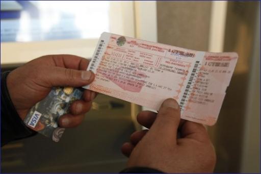 Пойызға билетті қайтарып бергені үшін айыппұл салынбайтын болды