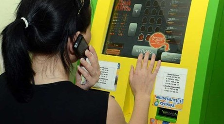 терминалы игровые автоматы
