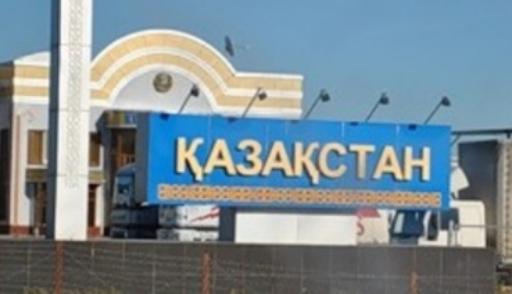 Чаще всего на ПМЖ в Казахстан приезжают казахи и русские