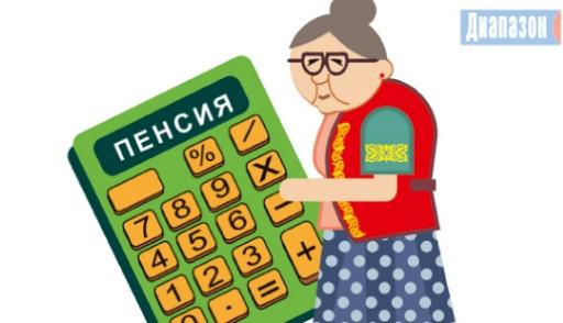 Справки для назначения трудовой пенсии