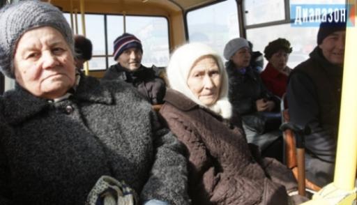 Куда сходить пенсионеру в челябинске бесплатно