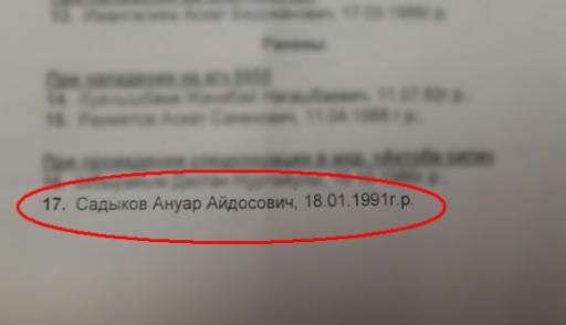 В списке убитых и раненых в Актобе террористов оказался сын оппозиционера Айдоса Садыкова