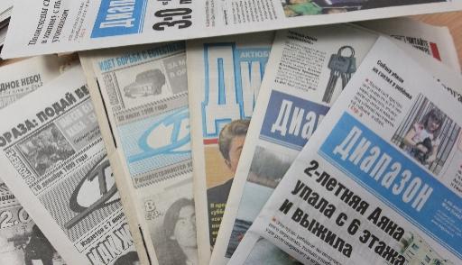 Знакомства газета актобе