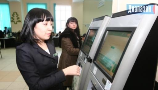 ЦОНы Казахстана будут работать 8января