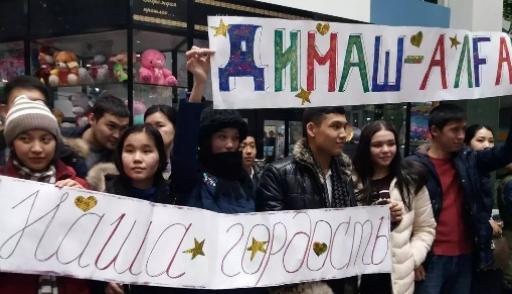 Димаша Кудайбергена встретили вАктобе как народного героя