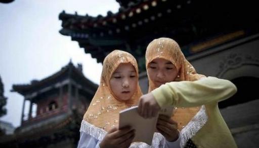 Власти Китая признали имена Ислам иМекка «террористическими»