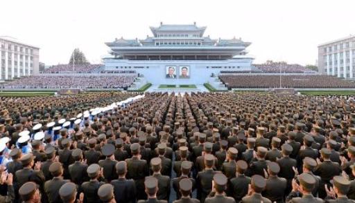 Госдеп назвал Россию и Китай ответственными за ситуацию вокруг КНДР