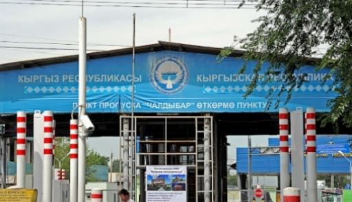 Кыргызстанка пыталась вывезти ребенка за пределы страны по чужому документу