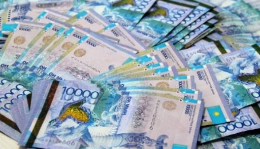 20 миллиардов на земли. Акимат снова берёт деньги у иностранных банков