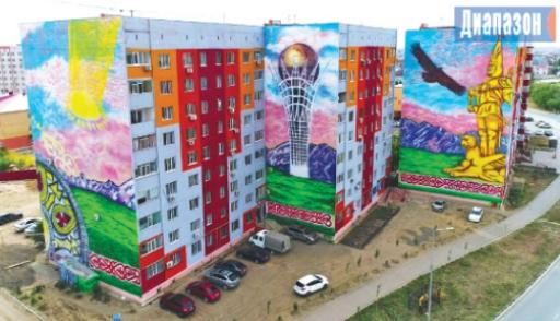 Человек, который рисует на стенах актюбинских многоэтажек