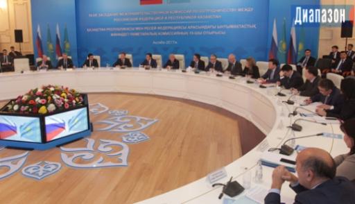 Правительства двух стран в Актобе подписали соглашение о поставке рельсов