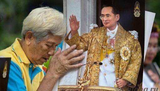 В Таиланде день рождения короля Рамы IX празднуют добрыми делами