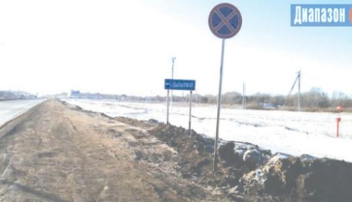 Народный репортёр. Дорога новая, а остановки и знаков нет