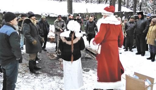 Московским бездомным устроят чаепитие с Дедом Морозом и экскурсии