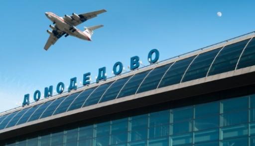 В Подмосковье упал пассажирский самолет