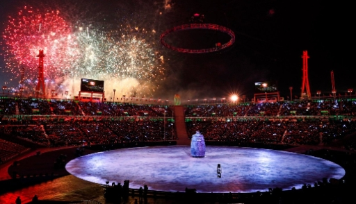 В Южной Корее рассказали о стоимости церемонии открытия Олимпийских игр-2018