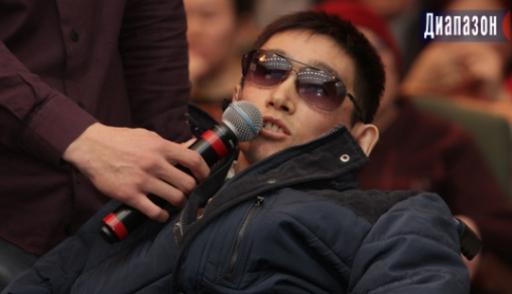 Инвалид попросил Сапарбаева дать бата