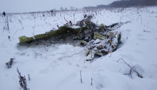 Среди погибших в авиакатастрофе - этнический казах из орска
