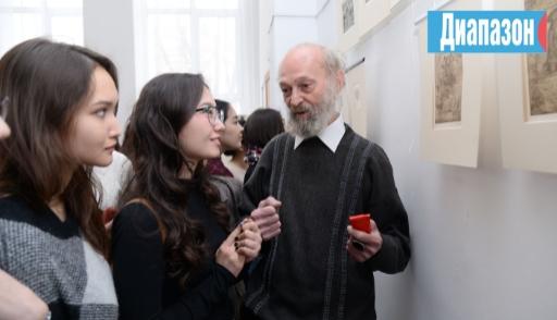 Марзия Жаксыгарина, профессор кафедры дизайна: Янис – гениальный художник, его книги помню с детства