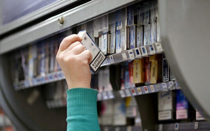 Покупка табачных изделий документы сигареты купить в ростове на дону