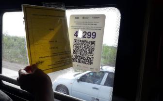 Народный репортер: По QR-коду можно оплатить проезд в автобусе?